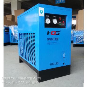 冷冻式干燥机厂家深圳空压机专用2立方冷干机空气压缩机过滤除水
