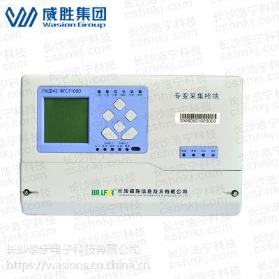 长沙威胜FKGB43-WFET1000电力负荷管理终端 AC220V