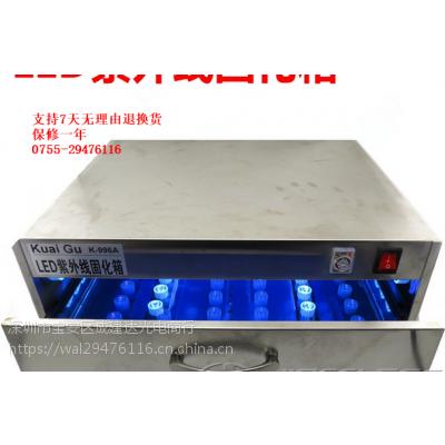 厂家直销84W365NM紫外线固化箱 手机屏维修固化灯箱 UV胶水油墨烤箱