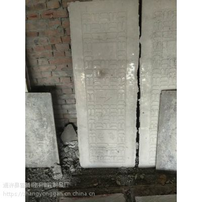 河南开封盖板 篦子 井盖 路边石 厂家直销