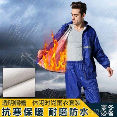 雨衣雨裤电动车帽檐男女士摩托车成人加绒加厚防水户外分体式套装