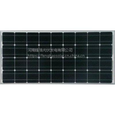 太阳能电池板生产厂家|光伏板生产厂家|太阳能发电板生产厂家|优质太阳能电池板生产厂家