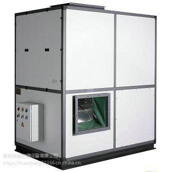 华盛商用立柜式空调机组厂家报价
