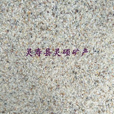 灵硕矿产大量批发天然海沙、圆粒沙、游乐园玩耍白沙、水洗沙 天然海砂