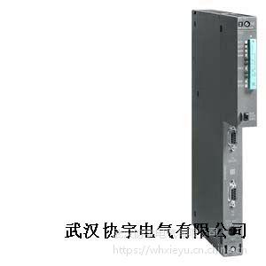 6ES7463-2AA00-0AA0 SIEMENS西门子S7-400功能模块
