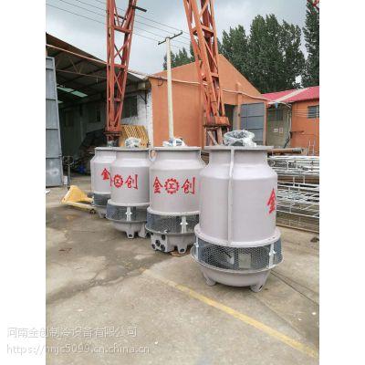 供应优质金创8T-1000T逆流式冷却塔 生产厂家13213111069