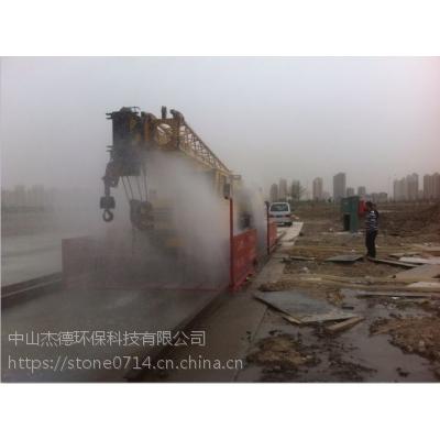 惠州工地洗车机供应商=杰德科技
