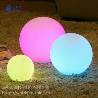 海粒子防水led发光球草坪灯太阳能灯加工