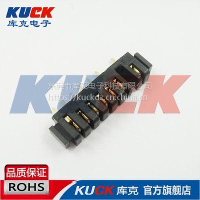 笔记本电池座连接器B15F母座A款 7Pin 带柱 间距2.5PH