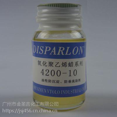 帝斯巴隆防沉分散剂4200-10