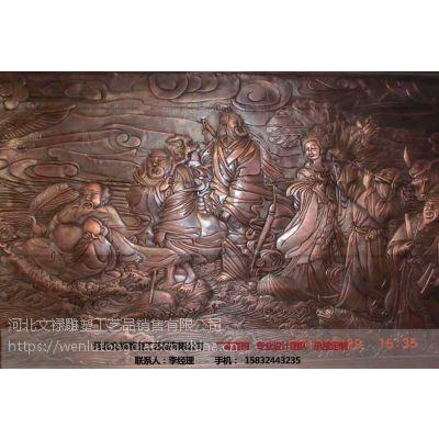 锻铜浮雕-校园铜浮雕文化墙-文禄