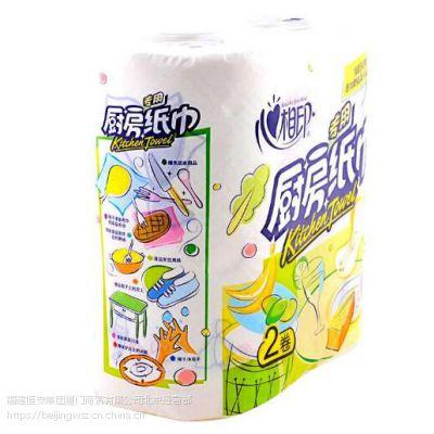 特价心相印KT102厨房纸批发销售心相印吸油纸