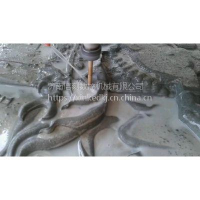 信刻立体狮子雕刻机 大型立体石材浮雕雕刻机