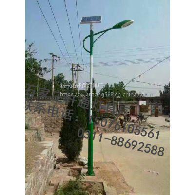 太阳能路灯厂家河北灵寿轩通供应太阳能路灯