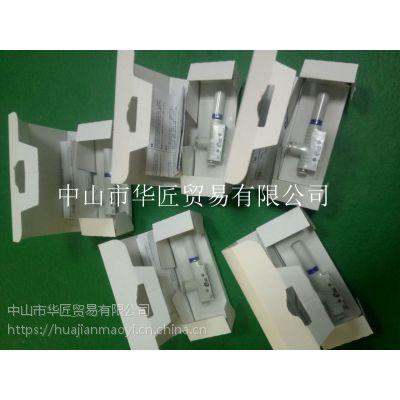 EINS塑料真空发生器 喷嘴1.5mm SSBP-15-S2-SDA