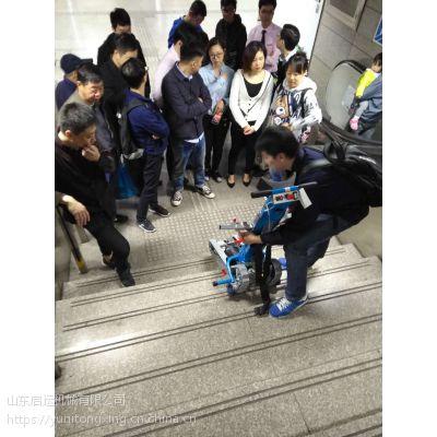 无障碍电梯 残疾人升降平台 连云港市启运销售履带爬楼车 轮椅智能手推车