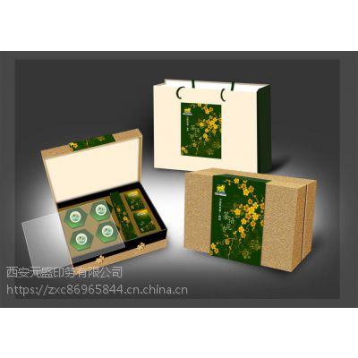 陕西礼品袋定做 西安元盛手提袋印刷厂家 手提袋批发定制