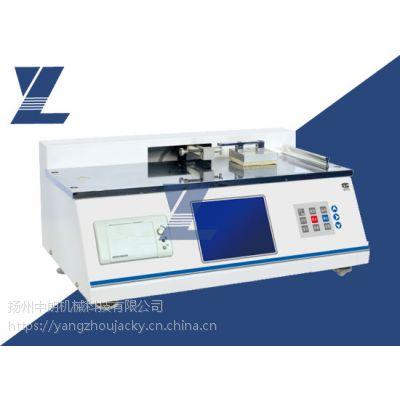 扬州中朗供应ZL-MX数显式摩擦系数仪