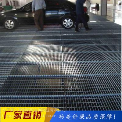 平台钢格板@常州平台钢格板@平台钢格板制造