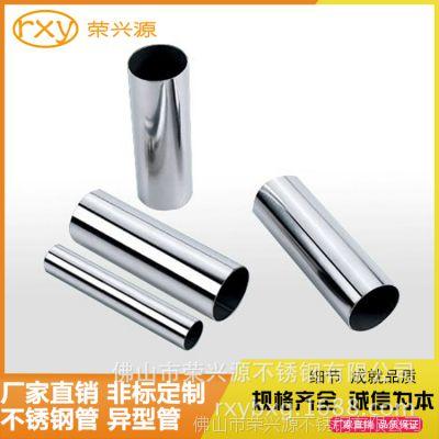 湖南萍乡304不锈钢圆管 装饰管 不锈钢管价格表