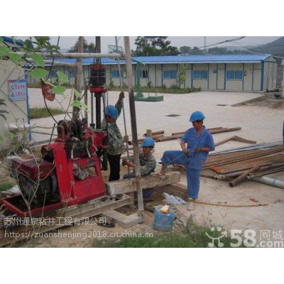 扬州钻井、主钻地源热泵深井,保质保量