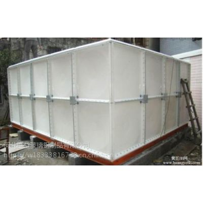 长期生产玻璃钢拼装水箱/消防用玻璃钢水箱/生活用水