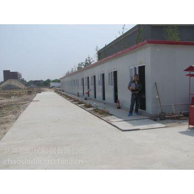 北京彩钢活动板房在哪里买到