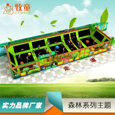 牧童广州小型儿童快乐蹦床乐园 儿童娱乐拓展器材设备 室内淘气堡厂家 epe