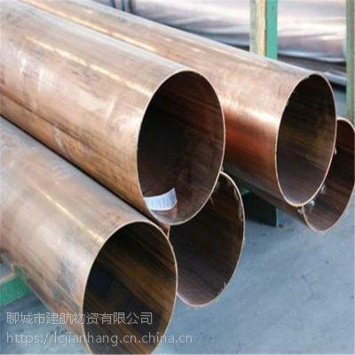 大口径紫铜管 大口径薄壁紫铜管