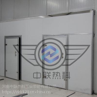 甘草烘干机空气能热泵干燥箱房洛阳中联热科定制产量标准均可出售