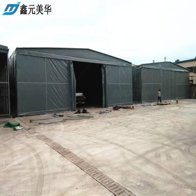 泰州货运站推拉活动帐篷兴化市大型加固移动篷可伸缩移动雨棚布优惠促销
