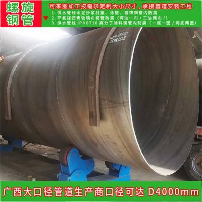 广西国标螺旋钢管厂家