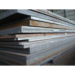 40CrNiMoA碳素结构钢