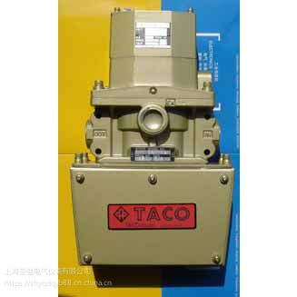 TACO中国总代理供应TACO双联电磁阀MVS-3506JYCL