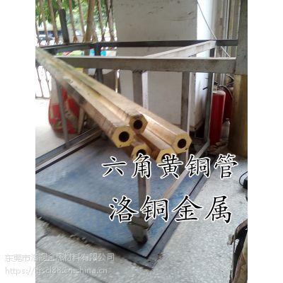 洛铜黄铜管 国标H59黄铜管 圆孔六角黄铜管 五金卫浴铜管