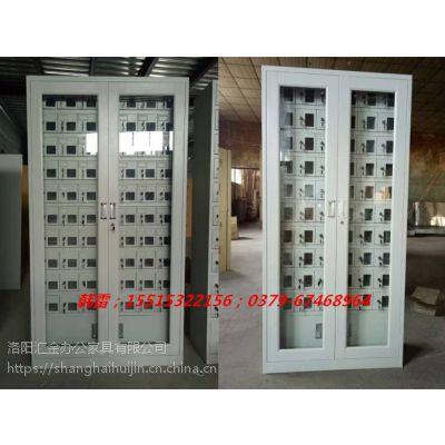 咸阳手机充电柜存放柜定制 汇金9-100门USB手机存储柜充电柜厂家