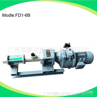 厂家供应勤达FD1-6B螺杆泵用于环保污水加药,污水泵,药品输送泵