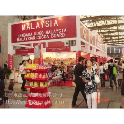 2018亚洲上海食品饮料暨进口食品博览会