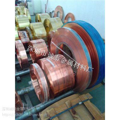 环保超宽紫铜带-电缆红铜卷料-T2拉伸紫铜皮0.1mm