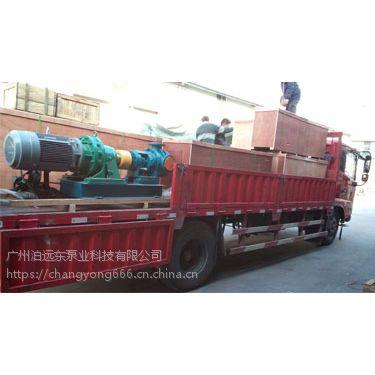 聚醚多元醇树脂泵NYP440B-RU-M2-W12