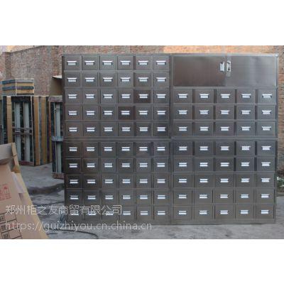 郑州柜之友办公家具不锈钢医疗柜厂家直销