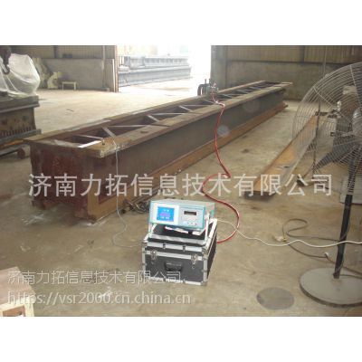 武汉振动时效设备全自动振动时效装置济南力拓