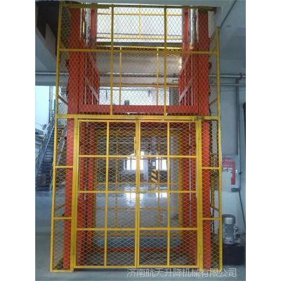 双边导轨式升降机 双缸双跨链条式升降货梯 仓库运货专用电动升降台 济南航天