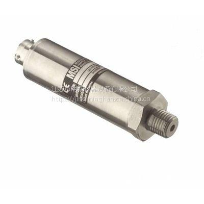 供应MSI系列US681-000005-300PG压力传感器/变送器