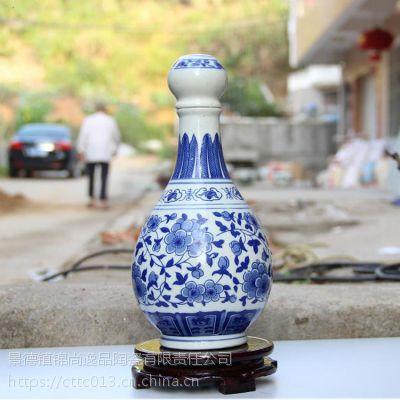 景德镇2斤装鲤鱼戏水陶瓷酒瓶 高白泥陶瓷高温青花密封酒罐