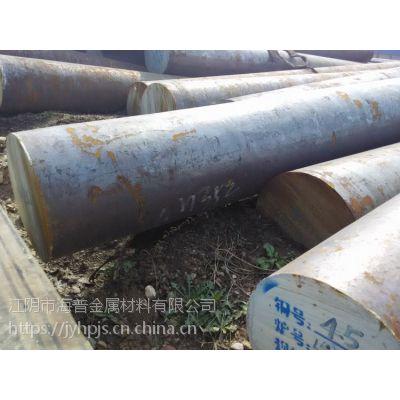 凌钢Q345B大规格圆钢批发/零售