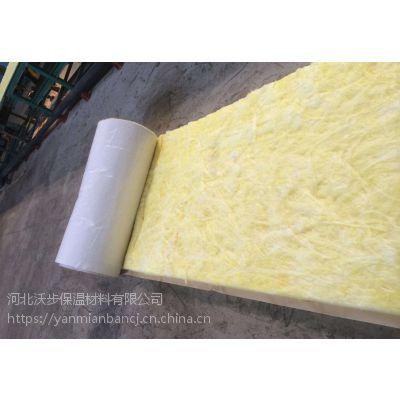 吉安【玻璃棉保温卷毡供应厂家】全新报价