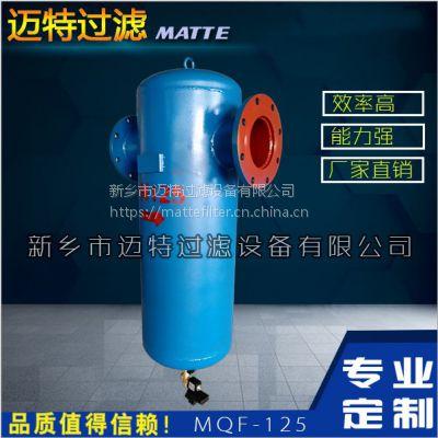 专业生产定制型大流量汽水分离器AS挡板式立式水气分离器MDF-350