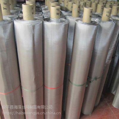 安平海泽100目平织不锈钢网 超宽不锈钢网 304席型网密纹网