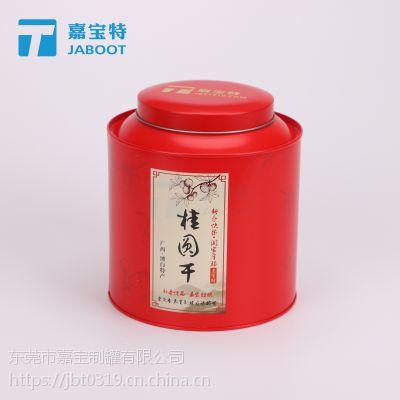 桂圆干铁罐定制 老柑普茶包装马口铁罐 圆形西洋参粉铁盒